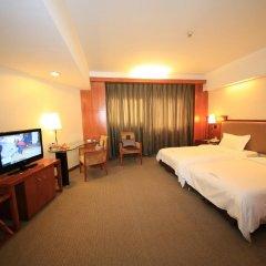 Sino Hotel Guangzhou 3* Стандартный номер с различными типами кроватей фото 2