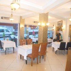 Отель My Home Sultanahmet Стамбул питание фото 10