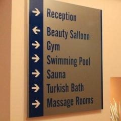 Отель Tirana International Hotel & Conference Centre Албания, Тирана - отзывы, цены и фото номеров - забронировать отель Tirana International Hotel & Conference Centre онлайн спа