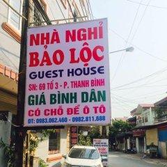 Отель Viet Hoang Guest House городской автобус