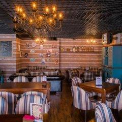 Гостиница Гагарин гостиничный бар