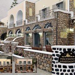 Апартаменты Polydefkis Apartments