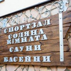 Отель Letizia Country Club Хуст удобства в номере