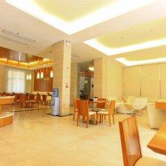 JI Hotel Sanya Bay питание