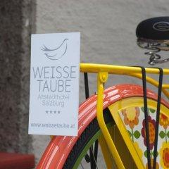 Отель Altstadthotel Weisse Taube Австрия, Зальцбург - отзывы, цены и фото номеров - забронировать отель Altstadthotel Weisse Taube онлайн спа