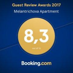 Апартаменты Melantrichova Apartment фото 2