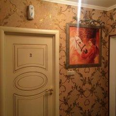 Гостиница Elegy удобства в номере