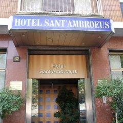SantAmbroeus hotel вид на фасад фото 2