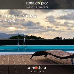 Отель Alma do Pico Португалия, Мадалена - отзывы, цены и фото номеров - забронировать отель Alma do Pico онлайн бассейн фото 2