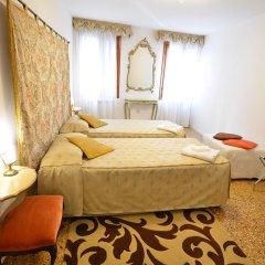 Отель Sasmi Италия, Венеция - отзывы, цены и фото номеров - забронировать отель Sasmi онлайн комната для гостей