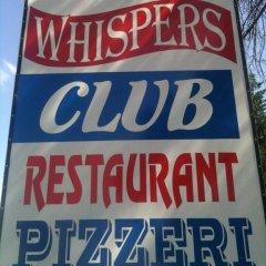 Hotel Whispers Голем городской автобус