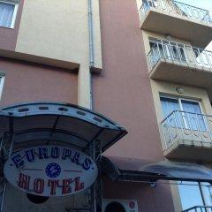 Отель Family Hotel Evropas Болгария, Сандански - отзывы, цены и фото номеров - забронировать отель Family Hotel Evropas онлайн