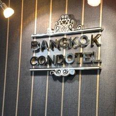 Отель Bangkok Condotel Бангкок фитнесс-зал