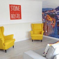 Stone Obidos Hostel развлечения