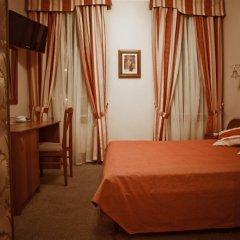 Мини-отель Холстомеръ 3* Стандартный номер с двуспальной кроватью