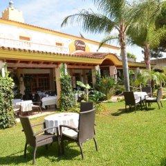 Отель Hostal Cabo Roche