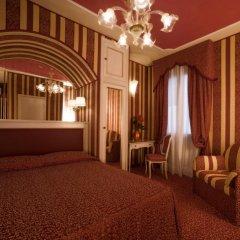 Hotel Alcyone 3* Стандартный номер с различными типами кроватей фото 2