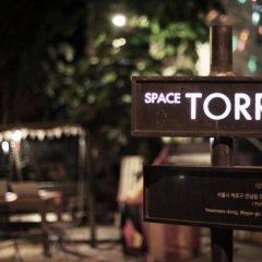 Отель Space Torra питание