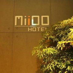 Hotel MIDO Myeongdong спа фото 2