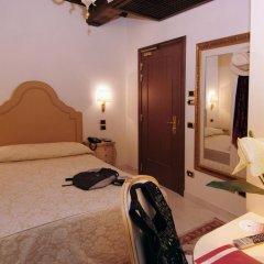 Отель Ca Vendramin Di Santa Fosca 4* Номер категории Эконом с различными типами кроватей