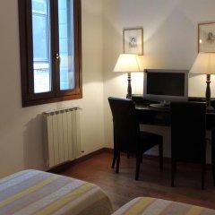 Отель Sleep in Venice удобства в номере