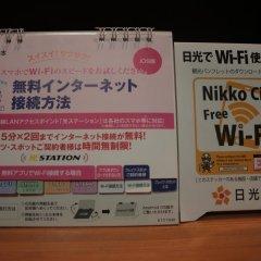 Отель Tokiwa Ryokan Япония, Никко - отзывы, цены и фото номеров - забронировать отель Tokiwa Ryokan онлайн городской автобус
