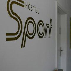 Sport Hostel интерьер отеля