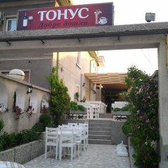 Отель Tonus Guest House Болгария, Аврен - отзывы, цены и фото номеров - забронировать отель Tonus Guest House онлайн помещение для мероприятий