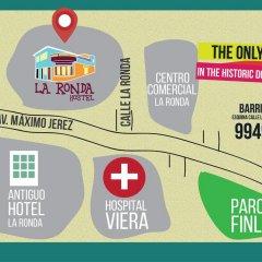 La Ronda Hostel Tegucigalpa городской автобус