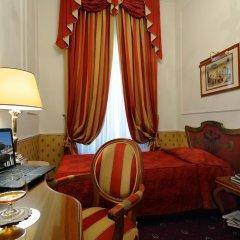 Hotel Giulio Cesare 4* Стандартный номер с различными типами кроватей фото 5