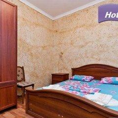 Гостиница Guest house Bristol Номер Комфорт с разными типами кроватей фото 4