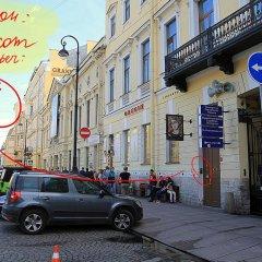 Hostel near Russian Museum Санкт-Петербург городской автобус
