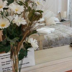 Отель Cicerone Guest House 3* Стандартный номер с различными типами кроватей фото 17