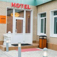 Гостиница Seven в Уссурийске отзывы, цены и фото номеров - забронировать гостиницу Seven онлайн Уссурийск