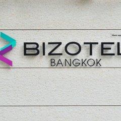 Отель Bizotel Bangkok Бангкок спортивное сооружение