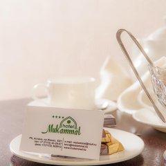 Гостиница Rush Казахстан, Нур-Султан - 1 отзыв об отеле, цены и фото номеров - забронировать гостиницу Rush онлайн ванная фото 2