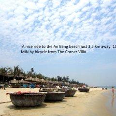 Отель The Corner riverside villa пляж