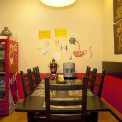 Хостел Бабушка Хаус Кровать в общем номере с двухъярусной кроватью фото 10