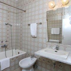 Отель Danubius Gellert 4* Стандартный номер фото 22