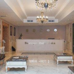 Бутик Отель Баку интерьер отеля фото 3