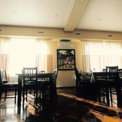 Гостиница Мини-отель Тукан в Красной Поляне отзывы, цены и фото номеров - забронировать гостиницу Мини-отель Тукан онлайн Красная Поляна питание