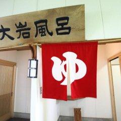 Hotel Ohruri Nasu Shiobara Насусиобара питание