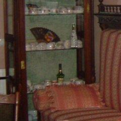 Отель Kleopátra питание
