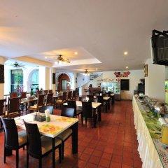 Отель Apk Resort Патонг питание