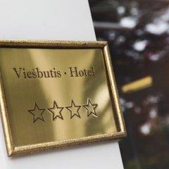 Отель Perkuno Namai Hotel Литва, Каунас - 2 отзыва об отеле, цены и фото номеров - забронировать отель Perkuno Namai Hotel онлайн интерьер отеля