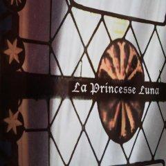 Отель House Le Prince D'Anvers Бельгия, Антверпен - отзывы, цены и фото номеров - забронировать отель House Le Prince D'Anvers онлайн интерьер отеля фото 3