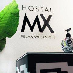 Отель Hostal Mx Coyoacan Мехико гостиничный бар