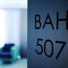 Belgrade Art Hotel 4* Номер Комфорт с различными типами кроватей