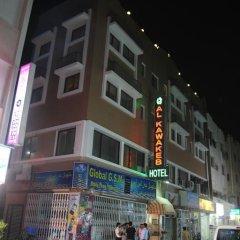 Al Kawakeb Hotel вид на фасад фото 5