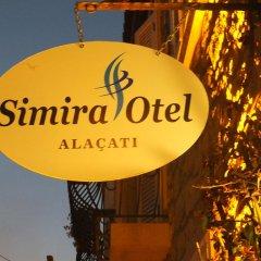 Simira Hotel Чешме спортивное сооружение